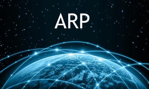 arp攻击是什么意思